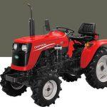 Captain 250 DI -4WD Tractor