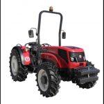 Erkunt Kiymet 95M Orchard Vineyard tractor Price, Specs, Review